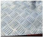 1050五条筋防滑铝板=1070铝瓦楞板=1060防滑铝板