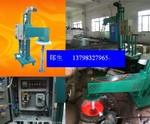 移动式铝液除氢机、铝水精炼除气机