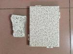 氟碳喷涂铝单板价格品牌实力雄厚