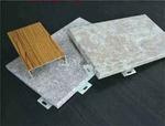 氟碳喷涂铝单板价格品牌价格多少