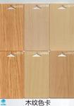 型材木纹铝方通报价