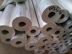 6061厚壁铝管 配件专用铝管