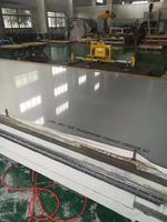 深圳7050超厚合金铝板