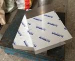 7050合金鋁板進口美鋁板材