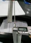 7075國標鋁合金管材精密精拉鋁管