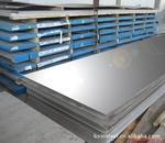 5052德国进口镜面铝板,反光率95%以上