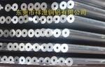 5052西南铝管,5056无缝铝管,