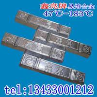 低溫銻錫合金|低溫鎘錫銻合金