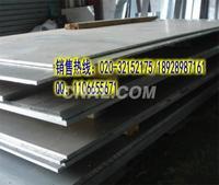 厂家专卖6061-T6铝板
