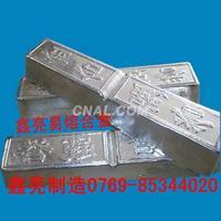壓蠟模鉍錫合金,壓蠟模鉍錫合金最新價格,壓蠟模鉍錫合金生產配方