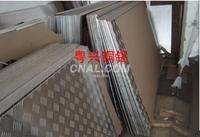 6061花纹铝板 五条筋花纹铝板