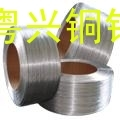 5456环保铝镁合金线规格