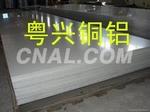 超宽超薄ADC12环保铝板规格