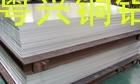 6061国标铝板执行标准