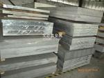 进口国产铝板铝棒6061、7075、