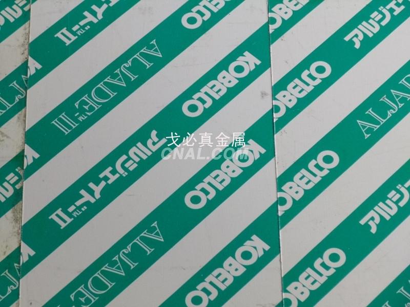 5052神户铝板
