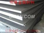 厂家供应1050H24铝板,预拉伸板
