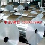 厂家供应5052-0铝板,拉丝铝板