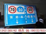 來賓高速公路交通標志牌,南寧單立柱路牌