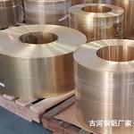 東莞QAl9-4鋁青銅棒廠家
