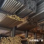 ZQsn10-1耐磨磷青銅管