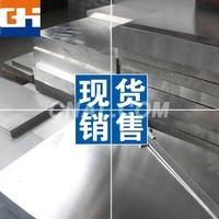 6082t6铝板  镜面铝板生产厂家