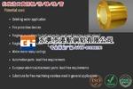 广州0.65MM全硬磷铜带供应商