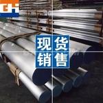 广东2011精拉铝棒生产厂家
