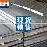 吉林1.2mm氧化鋁板廠家
