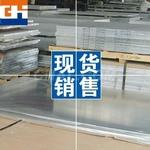 深圳5052H32铝板厂家