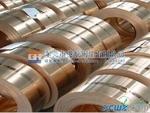 原装c5191磷青铜管 易切削磷铜套