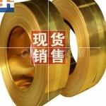 零售c5191磷青铜管 国产锡青铜套