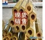 供应c5191磷铜 管锡青铜棒铜