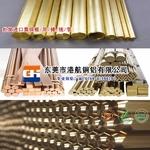 8mm進口磷銅棒CuSn6生產廠家