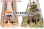 进口易切削磷铜棒cusn8