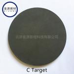 氧化鋁靶材 石墨靶材 C Target