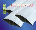 供應大型幕�椈T材 高鐵內裝鋁型材