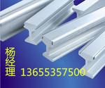 铝合金高铁型材汇流排高铁导电轨