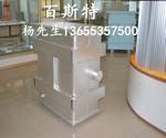 鋁合金真空腔體焊接鋁腔體結構加工