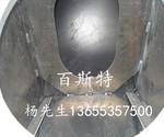 擠壓寬斷面型材加工