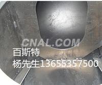 长方形铝管焊接加工大孔径铝管