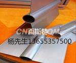 大型断面幕墙型材冷冻板铝型材