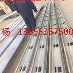 铝合金平板车型材加工铝翼板铝腹板