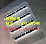 3003铝扁管焊接加工制冷铝管