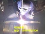 压力检测铝焊接压力测试铝型材焊接