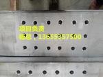 水冷铝排拉伸多孔整流铝排母线焊接