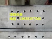 整流铝排母线焊接各种水冷铝腔体焊