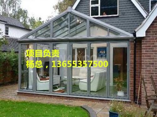移動房鋁加工+陽光房鋁型材焊接