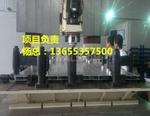电力铝制品焊接厂家光伏铝框架焊接