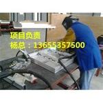 6082铝材焊接 6082铝型材焊接